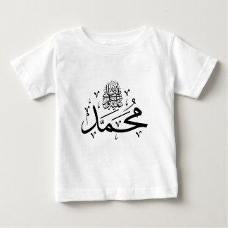 Muhammad Baby T-Shirt - White
