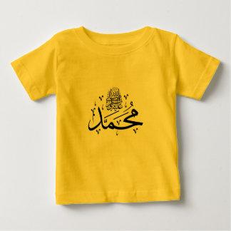 Muhammad Baby T-Shirt - Yellow