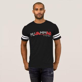 Muhammad in my heart T-Shirt
