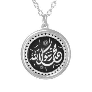 Muhammad rasool Allah islamic necklace