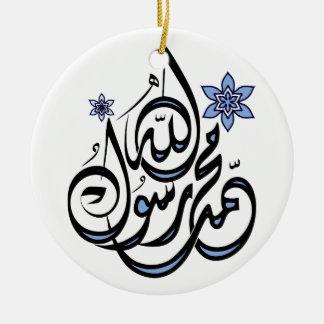 Muhammad Rasul Allah - Arabic Islamic Calligraphy Ceramic Ornament
