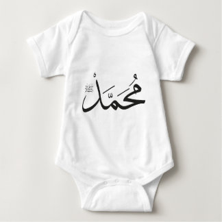 Muhammed's Name with Salat Phrase in Thuluth Baby Bodysuit