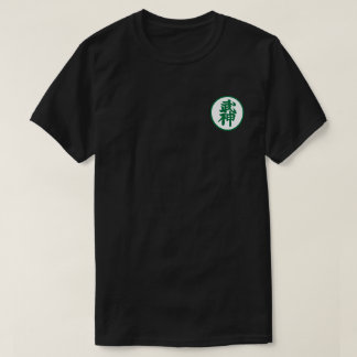 Mukyu (無級) Patch Design T-Shirt