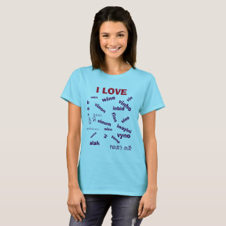 Multi Language I Love Wine Shirt