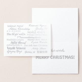 Multilingual Merry Christmas Languages Foil Foil Card