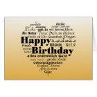 Multiple Language Birthday Wishing Card