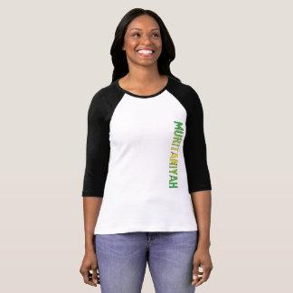 Muritaniyah (Mauritania) T-Shirt