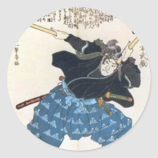 Musashi Miyamoto 宮本 武蔵 with two Bokken Classic Round Sticker