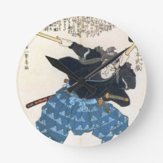 Musashi Miyamoto 宮本 武蔵 with two Bokken Round Clock