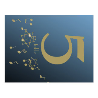Music in the Air Table Number Card Postcard