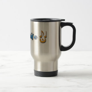 Music Is Life Travel Mug