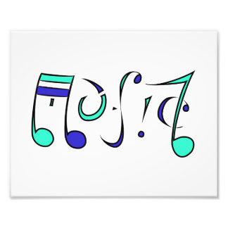 Music Life Ambigram Photo (Turn Upside Down!)