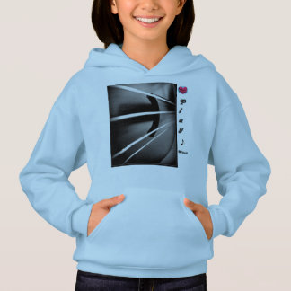 Musical Lifetimes 'Play Music' Girl's Hoodie Top