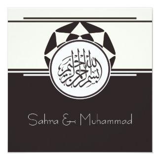 Muslim Islam nikkah wedding engagement brown 13 Cm X 13 Cm Square Invitation Card