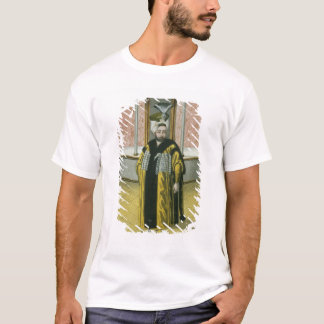 Mustapha IV (1779-1808) Sultan 1807-8, from 'A Ser T-Shirt