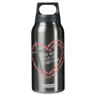 My Brother's Keeper Dark Sigg Hot & Cold Bottle