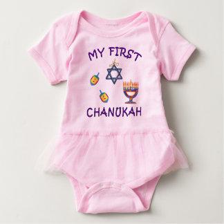 My First Chanukah Baby Bodysuit