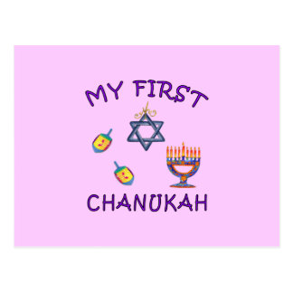 My First Chanukah Post Cards
