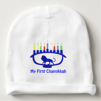 My First Chanukkah - Blue Lion Menorah Baby Beanie