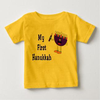 My First Hanukkah Baby T-Shirt