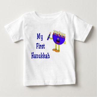 My First Hanukkah Infant T Shirt
