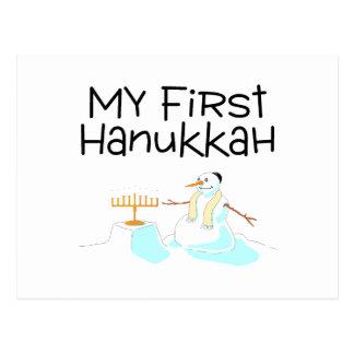 My First Hanukkah (Snowman) Postcard