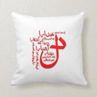My heart goes on Persian poetry of Hafiz Shirazi Cushion