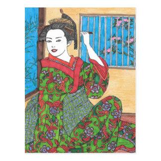 My Kimono Postcard