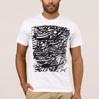My Love Iran T-Shirt
