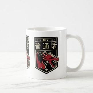 My Pǔtōnghuà Mug
