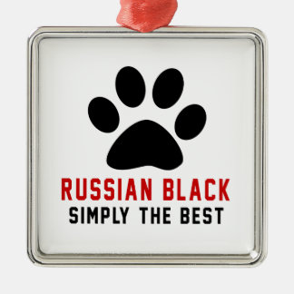 My Russian Black Simply The Best Silver-Colored Square Decoration