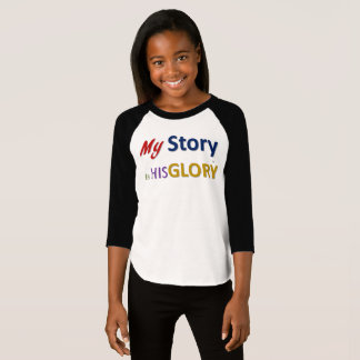 My Story is HIS Glory Adolescent Tee Witness Weara