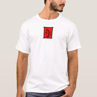 My Trademark Signature Symbol Logo T-shirt