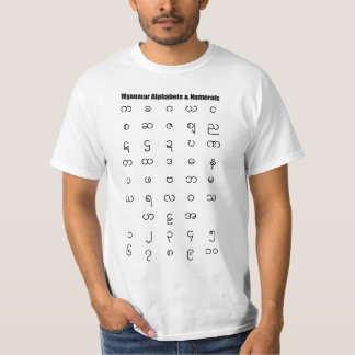 Myanmar Alphabets and Numerals T-Shirt