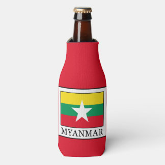 Myanmar Bottle Cooler