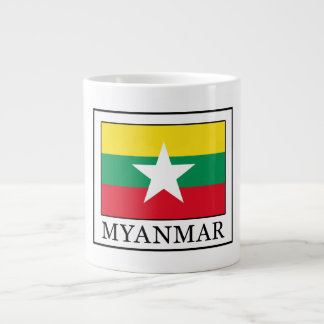 Myanmar Large Coffee Mug