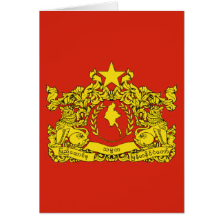 Myanmar State Seal Card