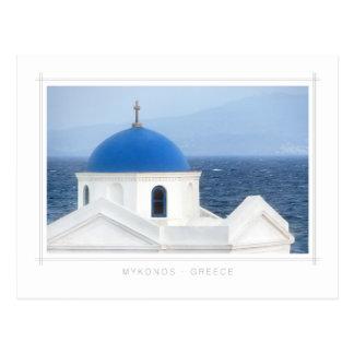 Mykonos - Ag. Nikolaos Church postcard