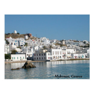 Mykonos Greece Postcard