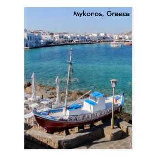 Mykonos Harbour, Greece Postcard