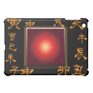 MYSTICAL Sun Mandala  JAN 2011 03 iPad Mini Case