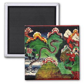 Mythological Dragon Square Magnet