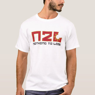 N2L Performance Micro-fiber T-Shirt