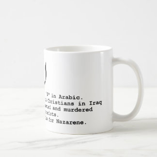 N is for Nazarene Mug