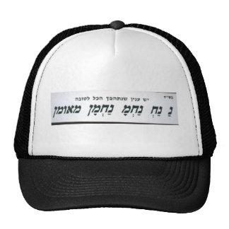 na nach nachma meuman) cap