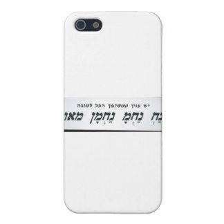 na nach nachma meuman) case for the iPhone 5