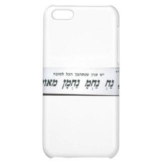 na nach nachma meuman) cover for iPhone 5C