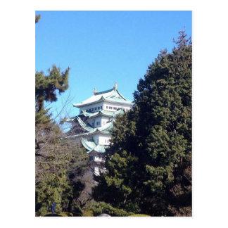 Nagoya Castle Postcard