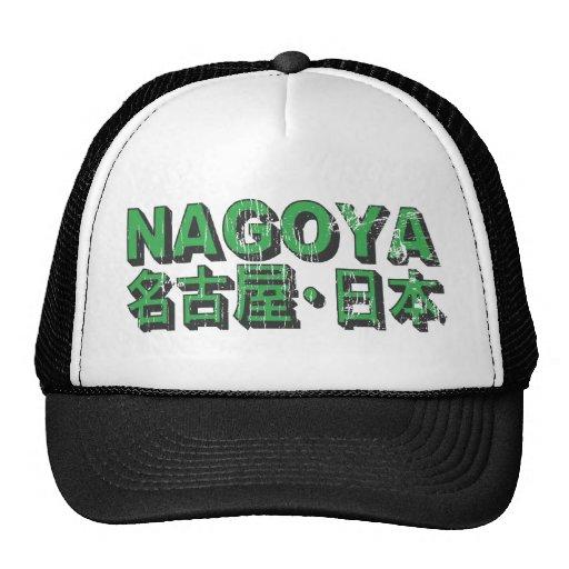 Nagoya Hat