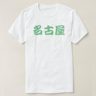 NAGOYA kanji tee